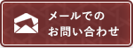 info@masuken.jp