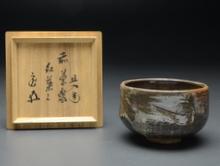 楽吉左衛門赤茶碗