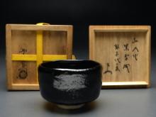 楽吉左衛門 黒茶碗
