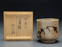 唐津焼茶碗