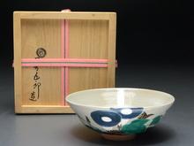 永楽善五郎 平茶碗