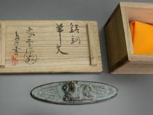 佐々木象堂