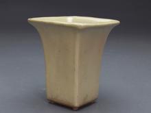 灰色釉 蘭鉢