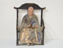 木製日蓮聖人座像