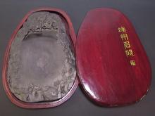 中国古硯 端州石硯