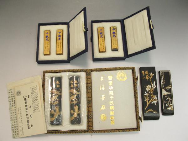 中国古墨 各種