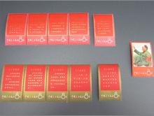 中国切手 文1 毛主席の長寿を祝う 語録