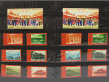中国切手 中国共産党50周年