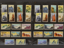 中国切手 特57 黄山風景シリーズ