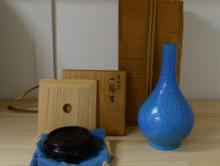 炉鈞窯 中国陶磁器