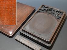 中国書道具 硯