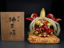 岩倉勘宰 獅子頭 井波彫刻