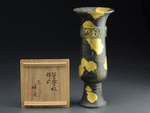 饕餮紋塗金銅花生