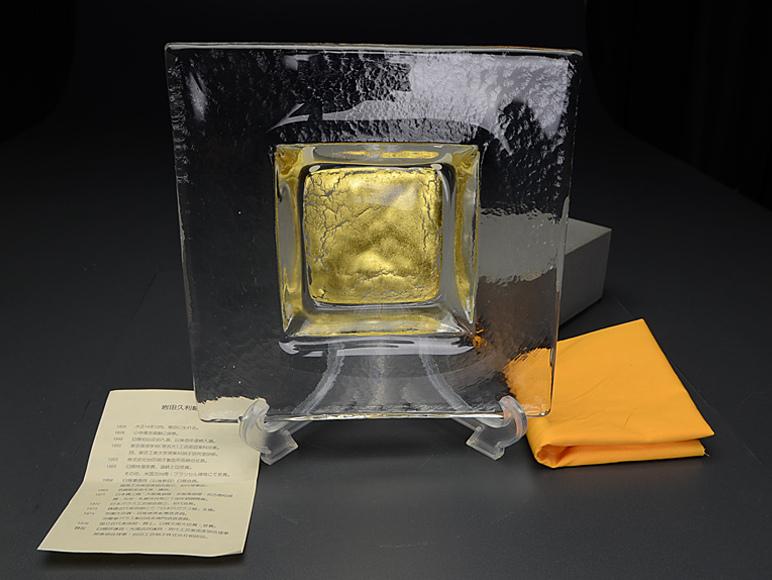 金彩ガラス皿