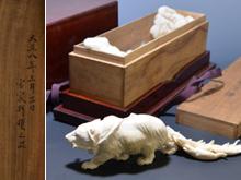 宮家御下賜品 象牙彫刻品