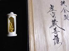 純金製虚空蔵菩薩