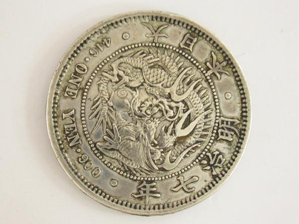 明治七年1円銀貨