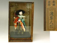 時代浅草人形