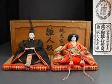 大木平蔵作 雛人形