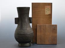中国古銅 花入