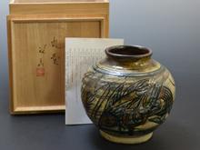 海老魚彫文 丸壺