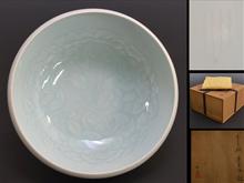 青白磁波紋 快山窯 和皿