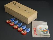 染錦 柿葉型 箸置