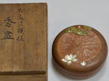 時代竹製螺鈿 香合