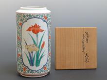 菖蒲文 徳利 花瓶