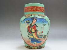 紹興花彫酒