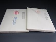 中国 画仙紙 淳化箋