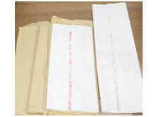 中国 画仙紙 紅星牌 二双夾宣
