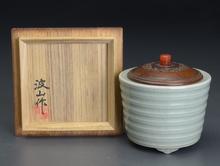 青磁 竹節 香爐
