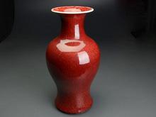 中国辰砂花瓶