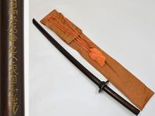 二代目和弘作 木刀