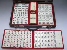 象牙製 麻雀牌