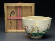金彩 茶碗