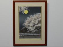 宮本秋風「宵桜」