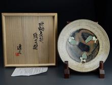 地釉象嵌縄文皿