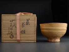 萩焼 茶器
