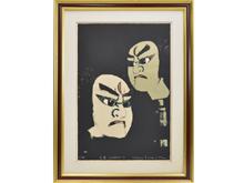 歌舞伎 木版画