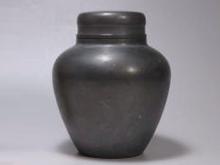 古錫大茶壺