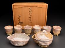 萩焼茶道具