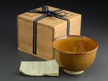 高取焼 黄釉茶碗