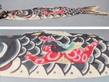 和紙 時代鯉のぼり