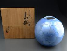 九谷焼 釉裏銀彩花瓶