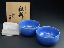 九谷焼 釉裏銀彩楓文組鉢