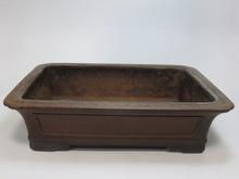 中野行山 盆栽鉢