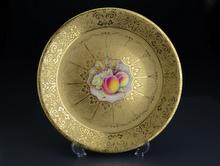 ロイヤルウースター 飾り皿