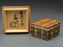 柿釉抜絵角皿
